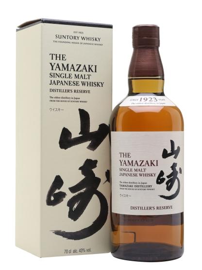 japan_yam29